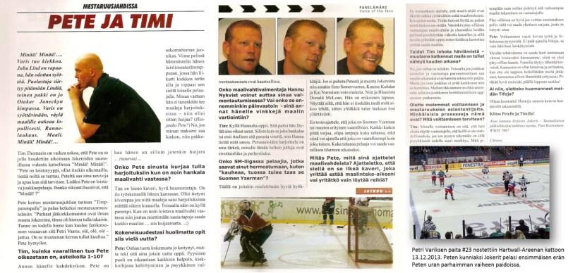 Haastattelin Petri Varista vuonna 2005.